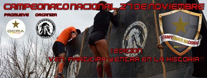 campeonato nacional carreras obstaculos cartel-2